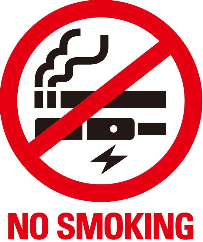 禁煙 眠く なる